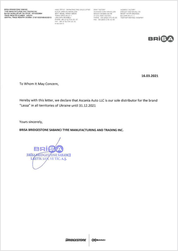 Сертифікат LASSA